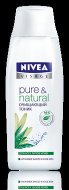 Нежный тоник Nivea Pure & Natural Cleansing Toner