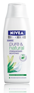 Очищающее молочко Nivea Pure & Natural