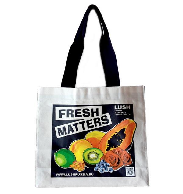 Lush-Fresh-Matters 2