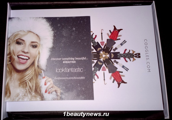 Lookfantastic-Beauty-Box-2014-December