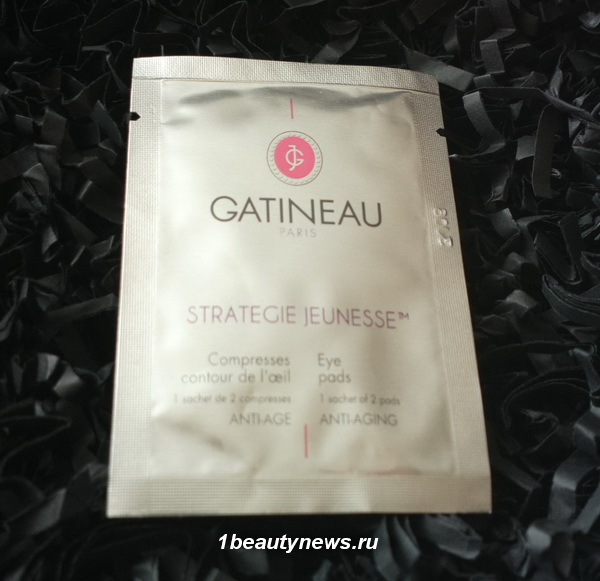 Lookfantastic-Beauty-Box-2015-January-Gatineau-Strategie-Jeunesse-Eye-Pads