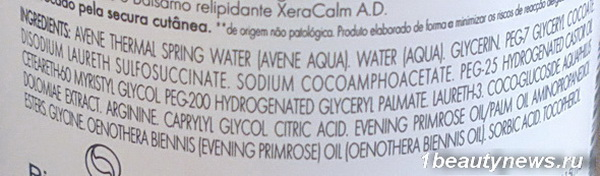 Avene-Eau-Thermale-XeraCalm-A.D-Lipid-Replenishing-Cleansing-Oil-Ingredients