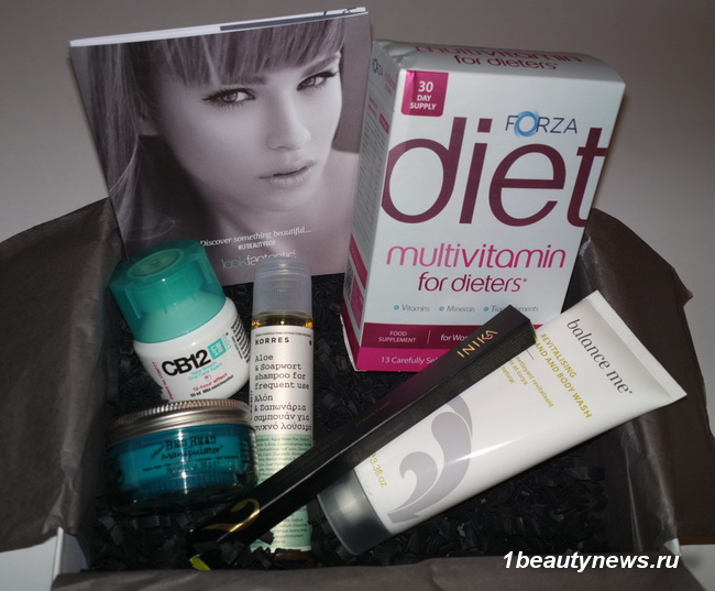 Lookfantastic-Beauty-Box-2015-April