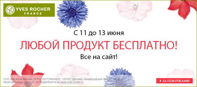 image-17149