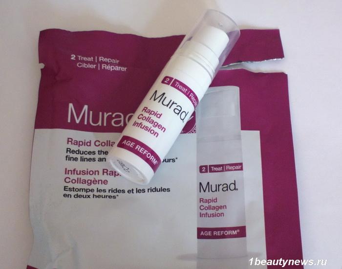 Lookfantastic-Beauty-Box-June-2015-Murad-Rapid-Collagen-Infusion