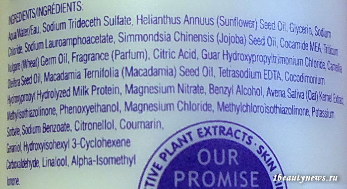 Elemis-Skin-Nourishing-Bath-and-Shower-Cream-Ingredients