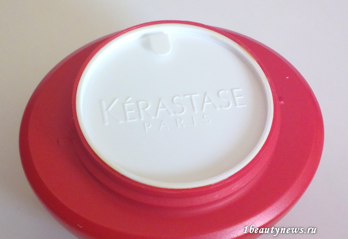 Kerastase-Soleil-Masque-UV-Defense-Active-Anti-Damage-Concentrate-Review 3