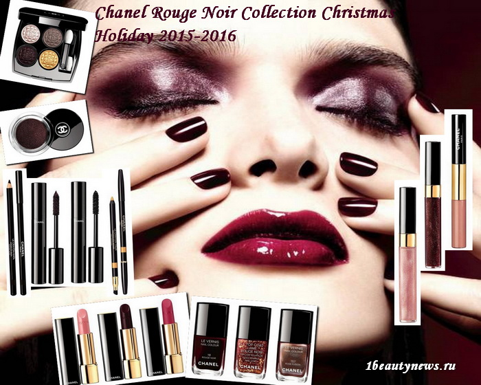 Chanel-Christmas-Holiday-2015-Rouge-Noir-Collection