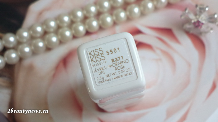 Guerlain-Kiss-Kiss-Rose-Lip-371-Morning-Rose-Review 6