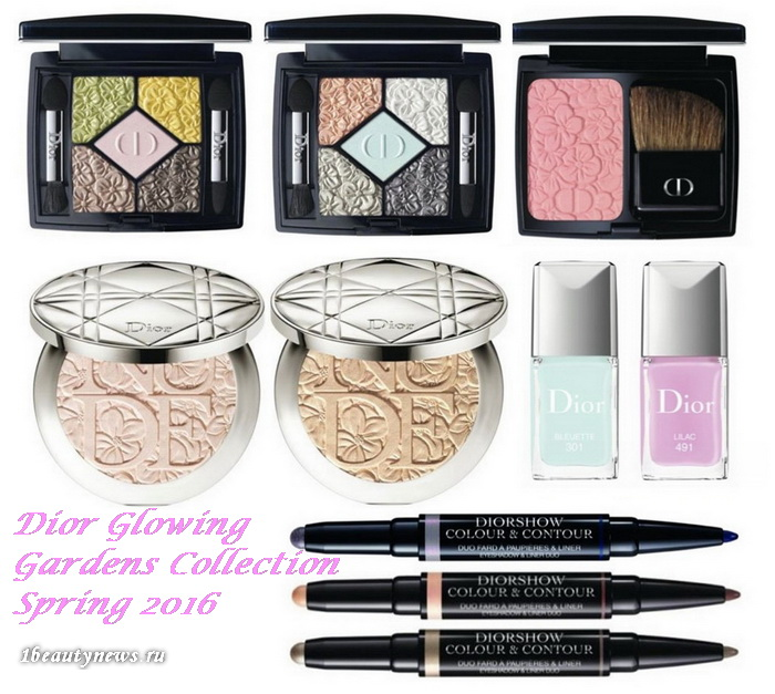 Dior коллекция макияжа