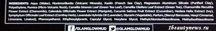Glamglow-Tingling-and-Exfoliating-Mud-Mask-Ingredients