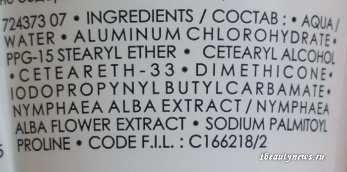 Vichy-Deodorant-Anti-Transpirant-48H-Review-Ingredients