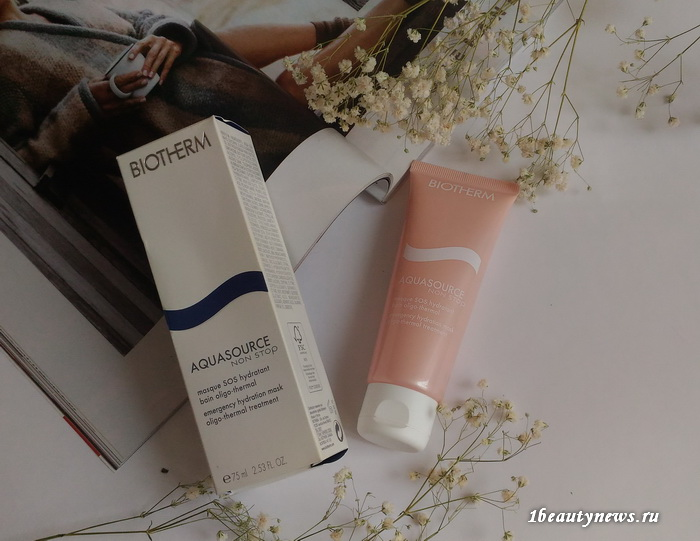 Biotherm-Aquasource-Non-Stop-Emergency-Hydration-Masque-Review 1