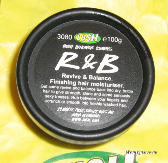 Lush-R&B-Hair-Moisturiser-Review 1