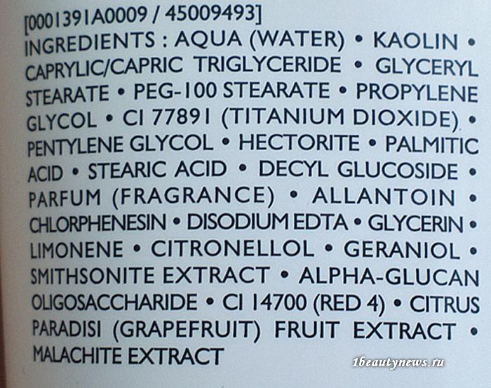 Payot-Les-Demaquillantes-Masque-D'Tox-Ingredients