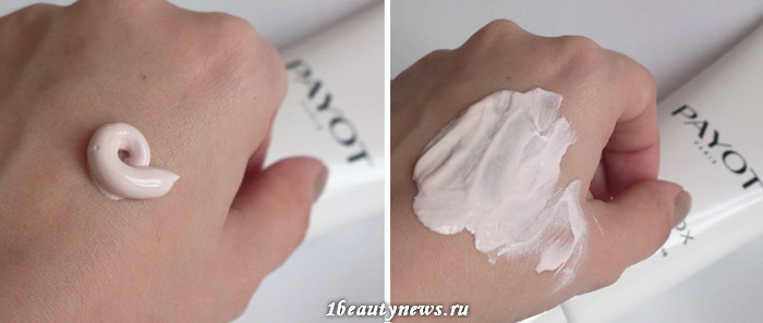 Payot-Les-Demaquillantes-Masque-D'Tox-Swatch