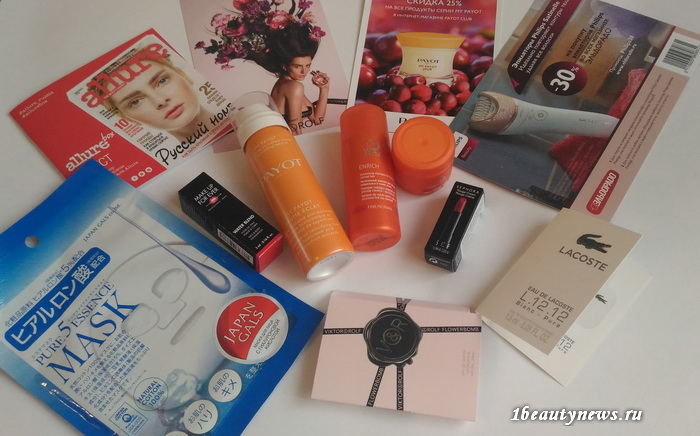 Allurebox-August-8-2016-Review 1