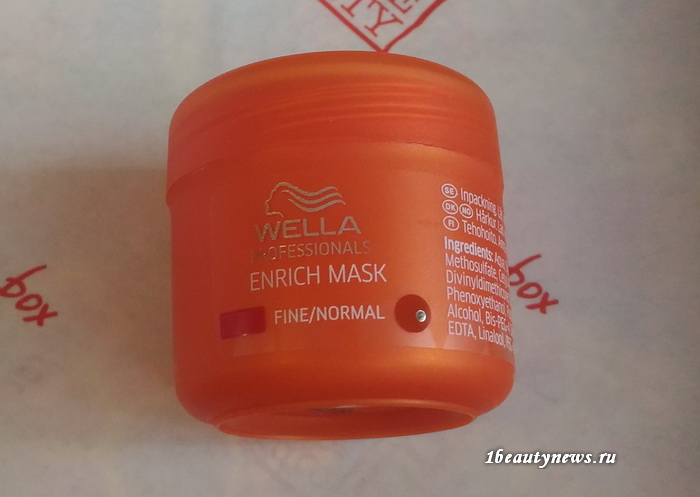 Allurebox-August-8-2016-Review-Wella-Professionals-Enrich-Mask