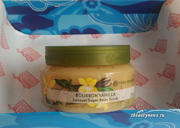 Allurebox-July-6-2016-Review-Yves-Rocher-Vanille-Bourbon-Exfolliant