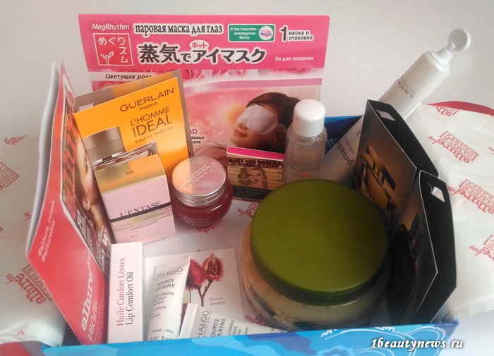 Allurebox-July-6-2016-Review