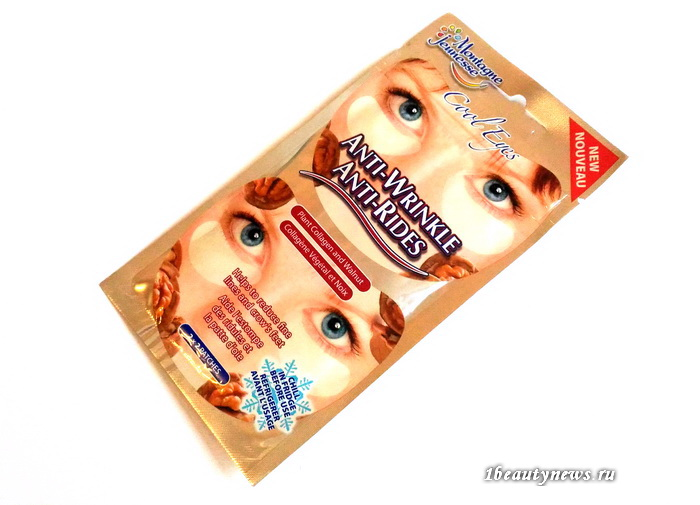 Montagne-Jennesse-Cool-Eyes-Anti-Wrinkle-Anti-Rides-Review