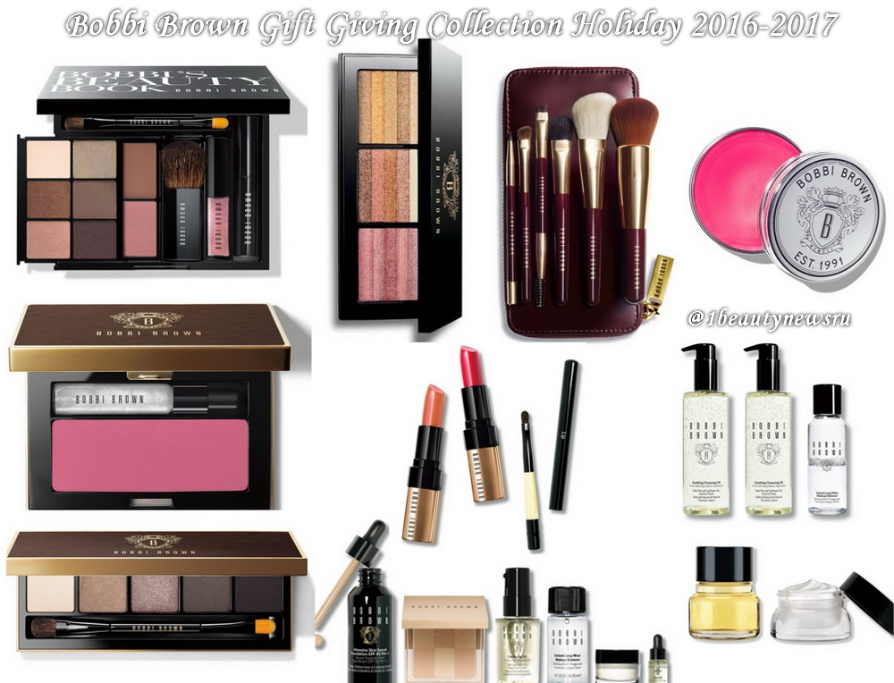 Bobbi-Brown-Holiday-2016-2017-Gift-Giving-Collection