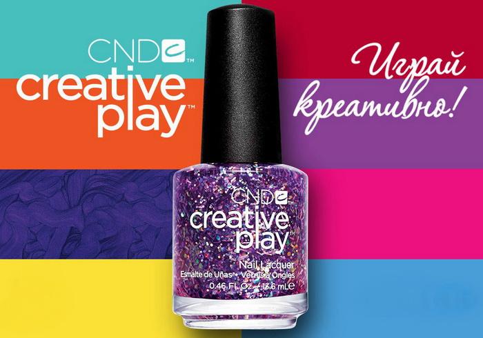 cnd-2016-creative-play-5