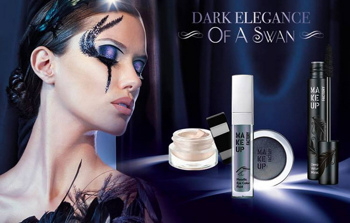 make-up-factory-christmas-holiday-2016-2017-dark-elegance-of-a-swan-collection
