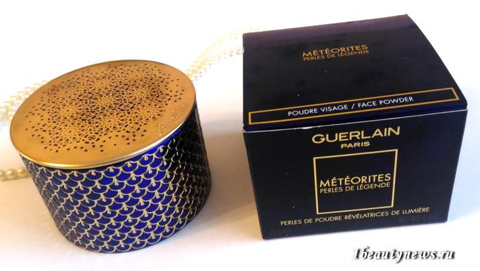 guerlain-meteorites-perles-de-legende-review-1