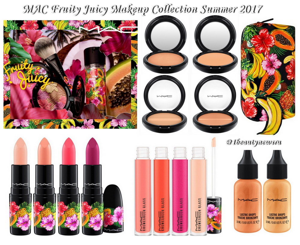 mac fruity juicy makeup. Black Bedroom Furniture Sets. Home Design Ideas