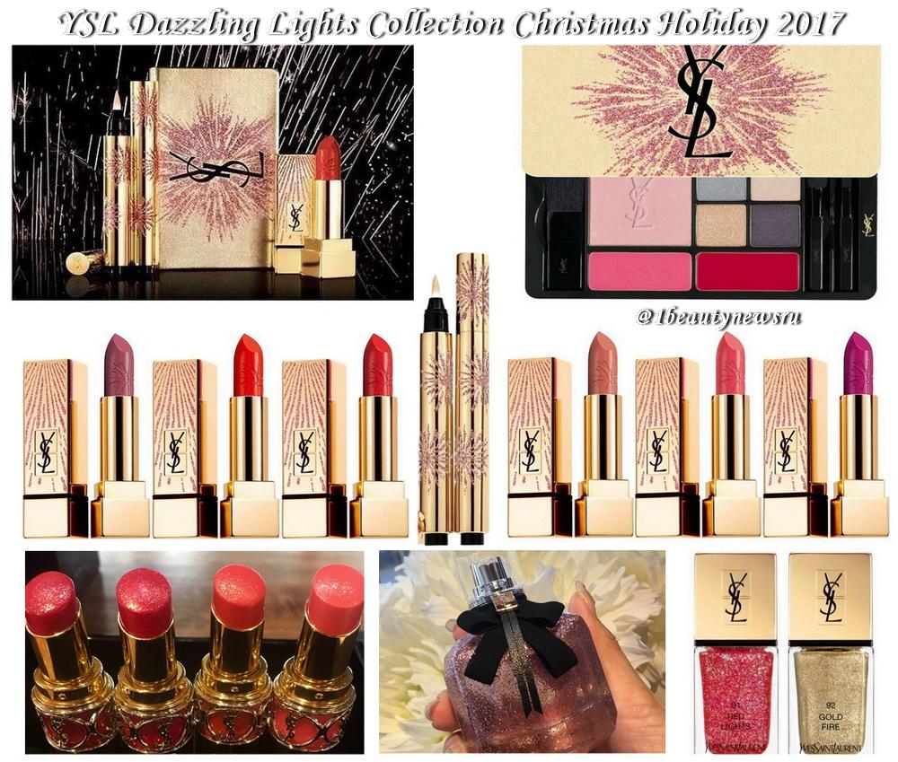 Рождественская коллекция макияжа YSL Dazzling Lights