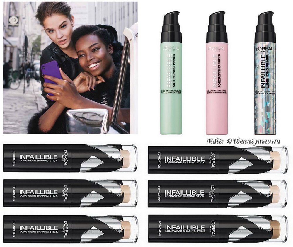l 39 oreal infaillible primer and stick foundation collection. Black Bedroom Furniture Sets. Home Design Ideas