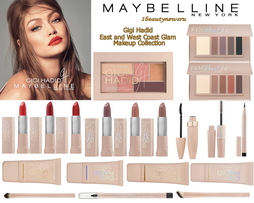 maybelline gigi hadid east and west coast glam makeup collection 2018. Black Bedroom Furniture Sets. Home Design Ideas