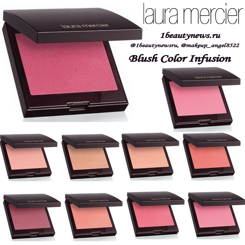 Laura Mercier Eyeconics Fall 2019 Makeup Collection