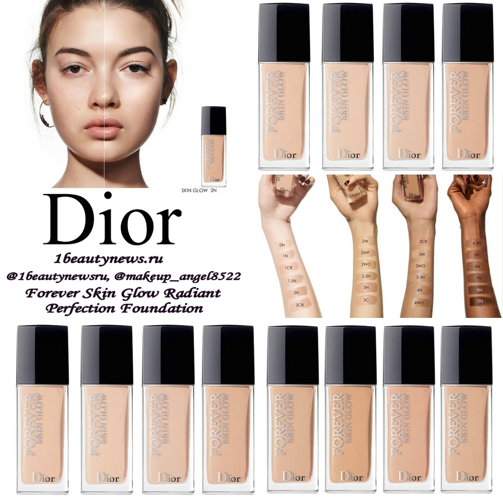 Forever Skin Glow 24h Wear Radiant Perfection Skin-Caring Foundation by Dior #5