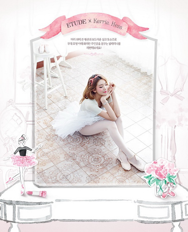 Etude-House-Spring-2015-Dreaming-Swan-Collection 4