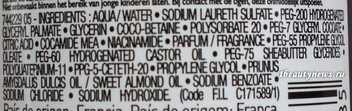 La-Roche-Posay-Lipikar-Gel-Lavant-Ingredients