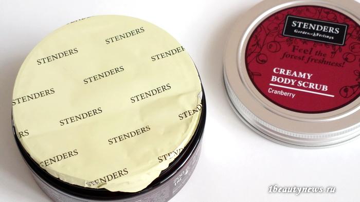 Stenders-Creamy-Body-Skrub-Cranberry-Review 2