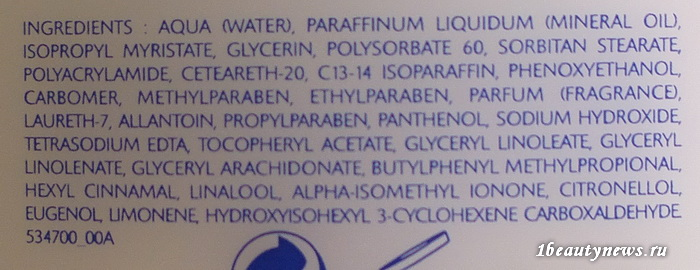 Orlane-Lait-Corps-Hydratant-Moisturizing-Body-Milk-Ingredients