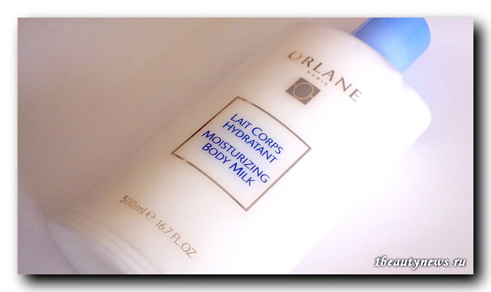 Orlane-Lait-Corps-Hydratant-Moisturizing-Body-Milk-Review 1