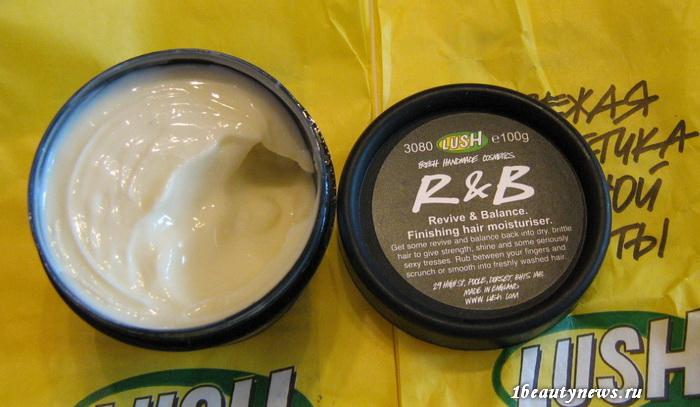Lush-R&B-Hair-Moisturiser-Review 2