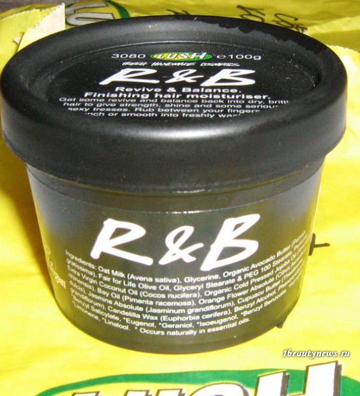 Lush-R&B-Hair-Moisturiser-Review