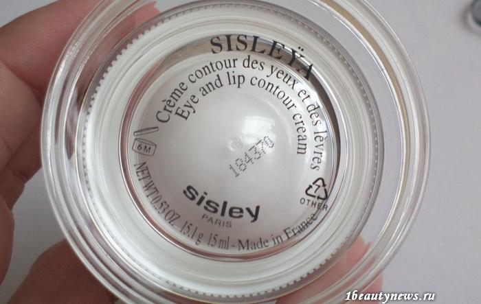 Sisleya-Eye-and-Lip-Contour-Cream-Review 5