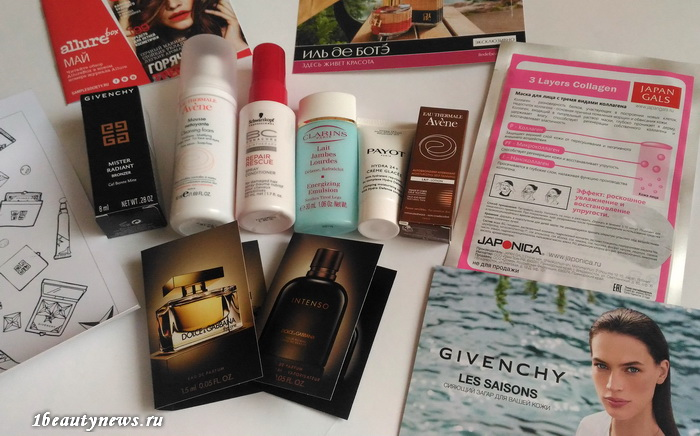 Allurebox-May-2016-Review 3