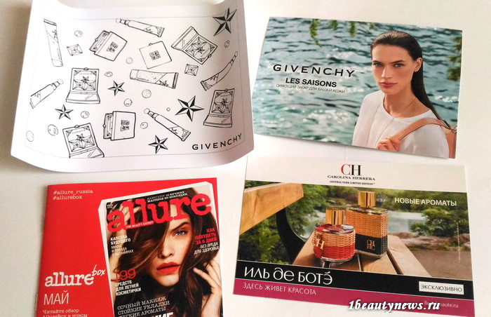 Allurebox-May-2016-Review 4