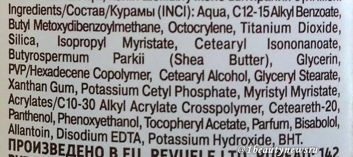 Revuele-Sun-Milk-for-Kids-SPF50+-Ingredients