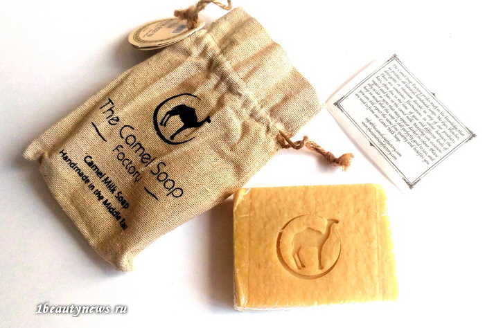the-camel-soap-factory-review-2