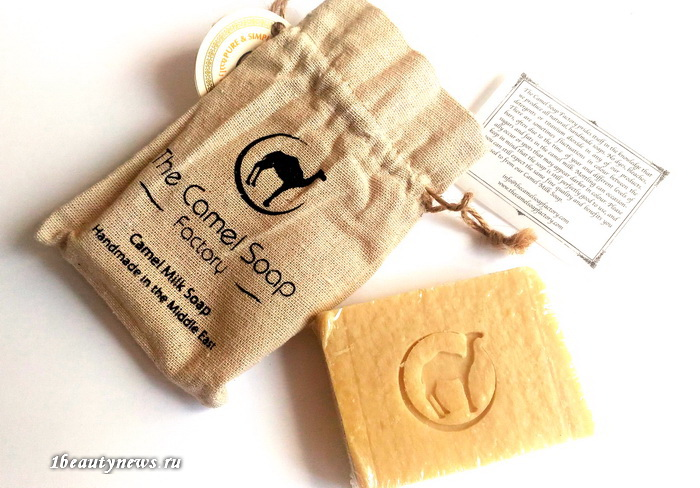 the-camel-soap-factory-review-3