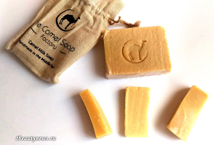 the-camel-soap-factory-review-6