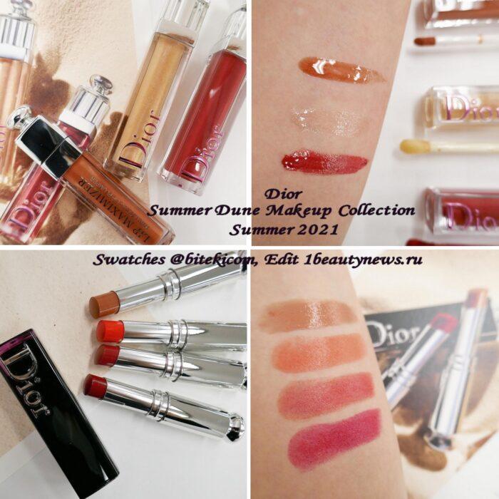 Свотчи блесков и лаков для губ из летней коллекции Dior Summer Dune Makeup Collection Summer 2021 - Swatches